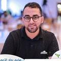 Yousef El-Hallaq